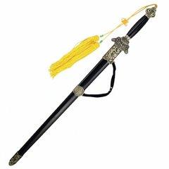 Dragon Tai Chi Sword