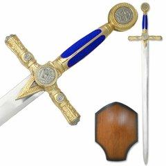 """Blue Masonic Medeival Sword- 45"""" overall"""