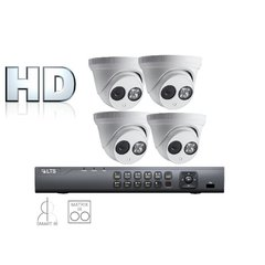 Four 2.1MP Matrix IR Turret Security Camera Bundle W Installation