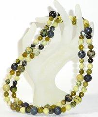Yellow Turquoise 5281