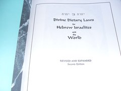 Divine Dietary Laws for Hebrew Israelites and the World