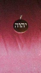 Yahweh Medallion Tetragrammaton