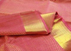 Rose Pink Brocade Pure Kanchipuram Silk Saree