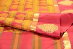 Pink & Sandalwood Big Motif Kanchi