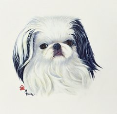 """Heather"" ... Japanese Chin, 5 x 7 Note Cards & 8x10 Matted Print"