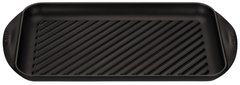 XL Double Burner Grill - Black