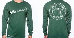 NTJC Youth Christmas Shirt, Short Sleeve or Long Sleeve!
