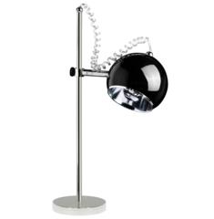 KOKOON Moon Table Lamp Black