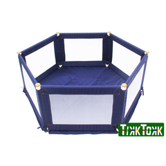 Tikk Tokk POKANO Blue Fabric Baby Toddler Safety Childrens Playpen - Hexagonal