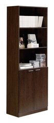 TULIP Wenge Tall Wide Bookcase With Doors