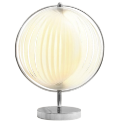 KOKOON Nina Table Lamp White