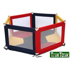 Tikk Tokk POKANO Multicoloured Fabric Baby Toddler Safety Childrens Playpen - Hexagonal