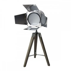 Tripod Lamp 70cm