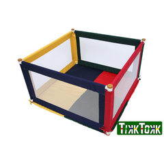 Tikk Tokk POKANO Multicoloured Fabric Baby Toddler Safety Childrens Playpen - Square