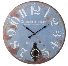Wooden Blue Pendulum Wall Clock 58cm
