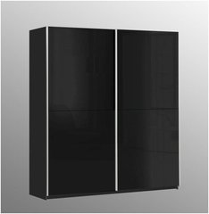 LAUREL Black Gloss or White Gloss Sliding Wardrobe