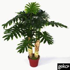 Artificial X-Large 125cm Philodenron Plant