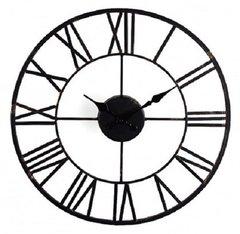 Metal Skeleton Clock 40cm