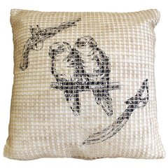 Designer Pirate Parrots Cushion