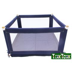 Tikk Tokk POKANO Blue Fabric Baby Toddler Safety Childrens Playpen - Square