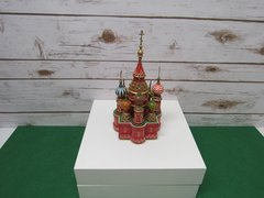 St Basil's Cathedral Music Box Star Base