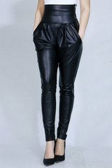 Faux Leather High-wiaisted Harem Pants