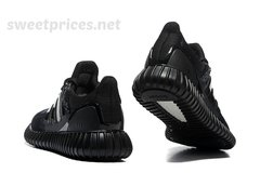 2016 Adidas Yeezy Ultra Boost shoes BLACK/LIGHTWHITE