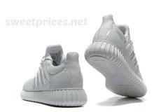 2016 Adidas Yeezy Ultra Boost shoes WHITE