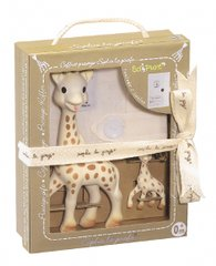Sophie the Giraffe Prestige Gift Pack