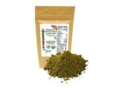 Buy Organic Hemp Protein Powder 50%  454g/1lb