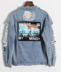 Where Is My Mind Denim