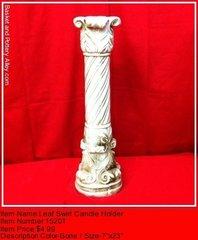 Leaf Swirl Candle Holder - #1520T