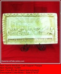 Last Supper Plaque - #1527R