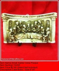 Small Santa Cena Plaque - #1526R