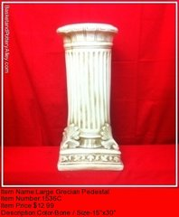 large Grecian Pedestal - #1536C