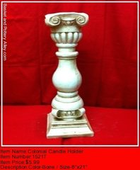 Colonial Candle Holder - #1521T