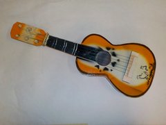 Guitar Toy - #5008
