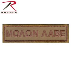 Moon Labe Morale Patch square