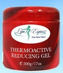 Cellulite Thermoactive Reducing Gel Red