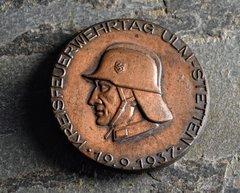 GERMAN THIRD REICH FIRE SERVICE DAY TINNIE 1937 **SOLD**