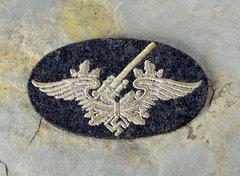 WWII LUFTWAFFE FLAK ARTILLERY PERSONNEL'S TRADE BADGE.(SECOND PATTERN)