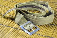 WWII IMPERIAL JAPANESE NCO OFFICERS FABRIC WAIST BELT