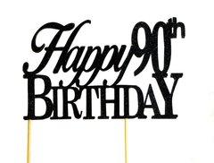 Black Happy 90th Birthday Cake Topper