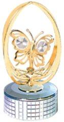 Gold Plated B-Fly in Ellipse Mirror Base Music Box w/Swarovski Element Crystal