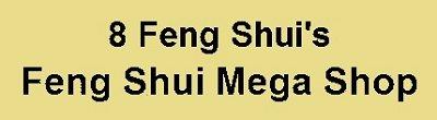 8 Feng Shui