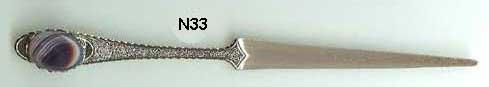 N33 opener