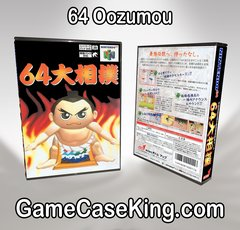 64 Oozumou N64 Game Case