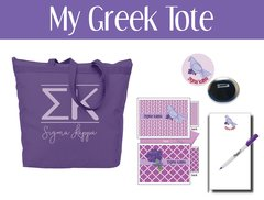 My Greek Tote • Sigma Kappa