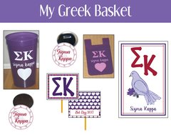 My Greek Basket • Sigma Kappa