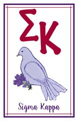 Sigma Kappa Logo Poster
